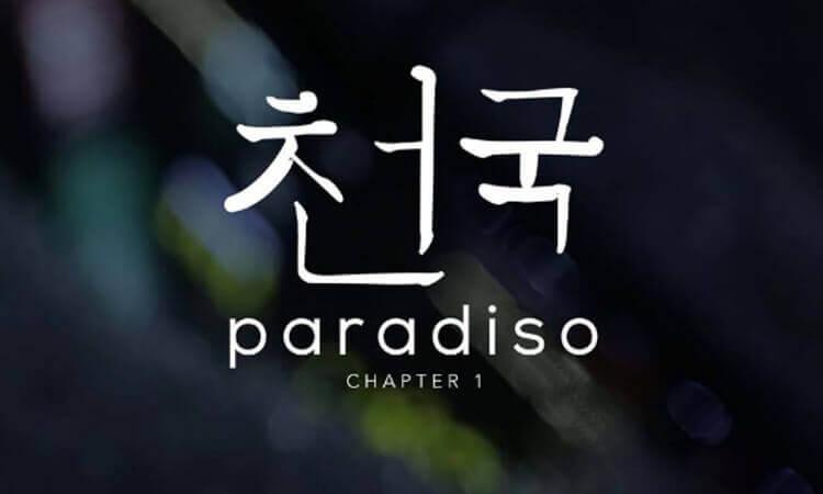 paradiso escape room